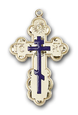 Gold-Filled St. Olga Pendant