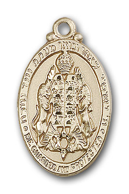 14K Gold Jewish Protection Pendant