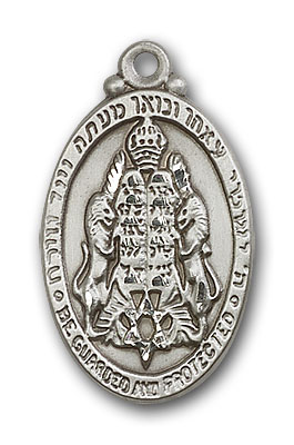Sterling Silver Jewish Protection Pendant